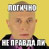 Аватар пользователя flyteck