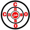 Аватар пользователя CloBo