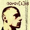 Аватар пользователя gorovich