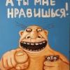 Аватар пользователя KolyBok