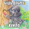 Аватар пользователя shalapai