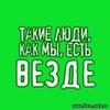 Аватар пользователя SakHAX