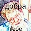 Аватар пользователя Ale987