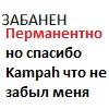 Аватар пользователя Simak2000