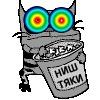 Аватар пользователя Citruz