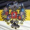 Аватар пользователя NaSluzbeSiliZla