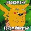 Аватар пользователя NoKnownAlive