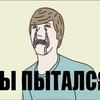Аватар пользователя Untugend