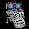 Аватар пользователя shurapu