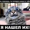 Аватар пользователя Skif64