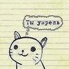 Аватар пользователя Korben163