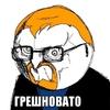 Аватар пользователя Bertie