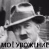Аватар пользователя YaSozdal