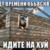 Аватар пользователя Sergey2193
