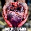 Аватар пользователя WilyamCherniy