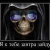 Аватар пользователя drus