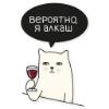 Аватар пользователя Twinkiwinky13