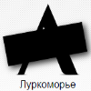 Аватар пользователя PioneRbIHka