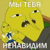 Аватар пользователя klevernaya