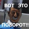 Аватар пользователя michelinchek