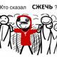 Аватар пользователя uHkBu3uToP