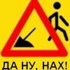 Аватар пользователя cuslik