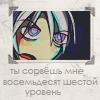 Аватар пользователя buheirf