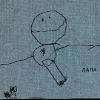 Аватар пользователя Borsheen