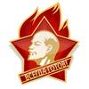 Аватар пользователя Shaurmankin