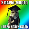 Аватар пользователя ezocon