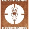 Аватар пользователя NarkiShadow