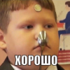 Аватар пользователя TK27