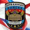 Аватар пользователя Evgeny21