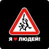 Аватар пользователя Ilovepeople