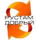 Аватар пользователя rustam130290