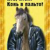 Аватар пользователя Sn1peruga