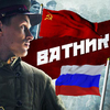 Аватар пользователя IlyaVatnik