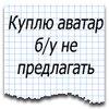 Аватар пользователя TAZMAG