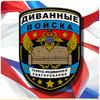 Аватар пользователя ZeRon161RUS