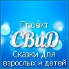Аватар пользователя Kricti32