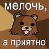 Аватар пользователя Slavitos