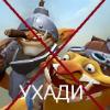 Аватар пользователя 5onny