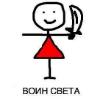 Аватар пользователя lisztomania