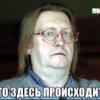 Аватар пользователя Danilofff777
