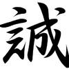Аватар пользователя KoyamiKun