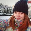 Аватар пользователя Willka