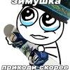 Аватар пользователя Staka