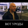 Аватар пользователя fominikh