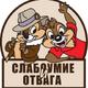 Аватар пользователя ckrick