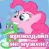 Аватар пользователя Sattega